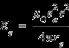 Electron Energy Derivation