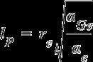 Planck Length Derived
