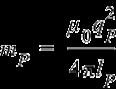 Planck Mass Derived