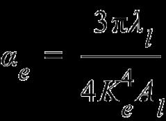 Fine Structure Constant Wave Constant Form