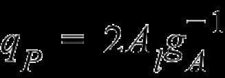 Planck Charge Wave Constant Form